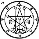 Astaroth's sigil, used in the summoning ceremony