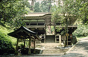 Shrine at Kurama