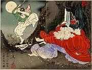 Yoshitoshi_Sojobo_Instructs_Yoshitsune_in_the_Sword