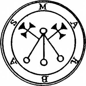 The seal of Marbas
